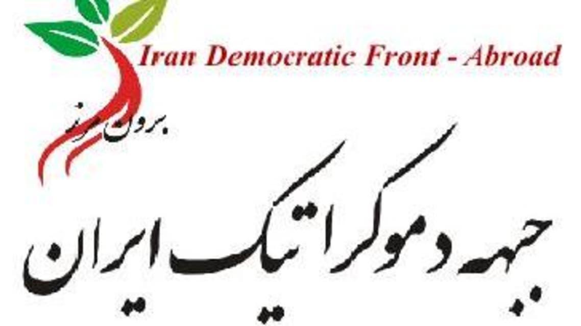 جبهه دمکراتیک ایران