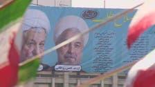 روحانی اور ہاشمی انتخابات میں بھاری اکثریت سے کامیاب
