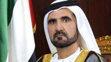 محمد بن راشد يعلن إطلاق مجلس عالمي للسعادة