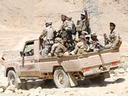 الشرعية تسيطر على مواقع مطلة على مديرية باقم في صعدة