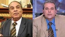 مصر.. عكاشة يتقدم ببلاغ للنائب العام ضد ضاربه بالحذاء