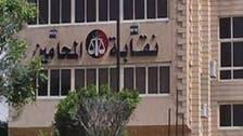 داعش يحرم مهنة المحاماة ويكفر المحامين.. وإفتاء مصر ترد