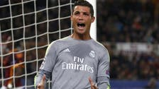 Ronaldo: 'If everyone was at my level, Madrid would be on top'