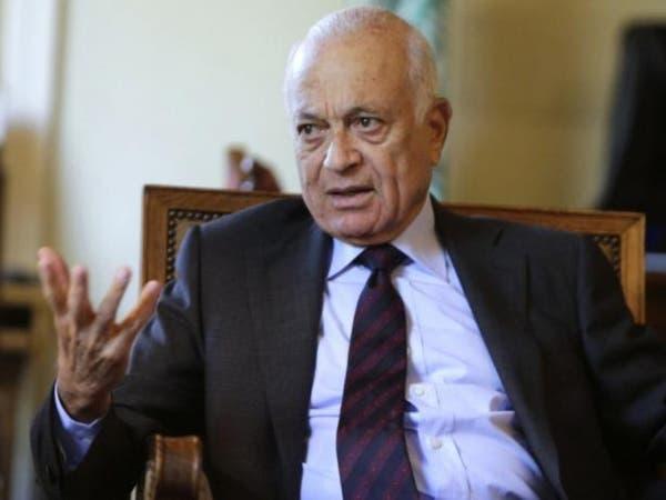 نبيل العربي يندد بتصريحات نتنياهو حول الجولان