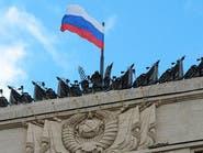 روسيا: داعش يسقط مروحية في تدمر ويقتل طيارين روسيين