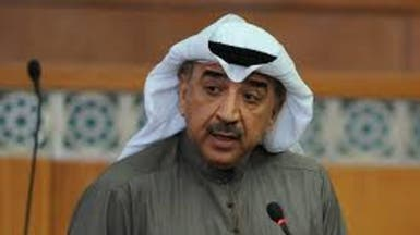 """سفارة السعودية في الكويت تلاحق """"دشتي"""" لإساءته للمملكة"""