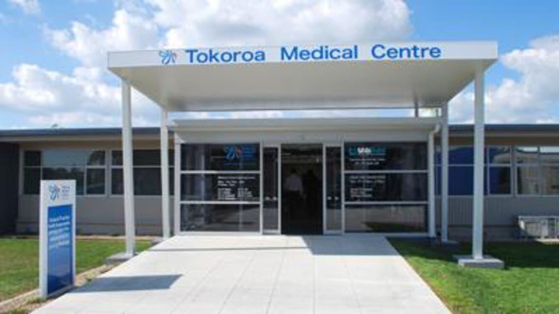 مستشفى في نيوزيلندا