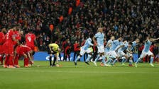 Manchester City eye chance to turn the screw on Liverpool