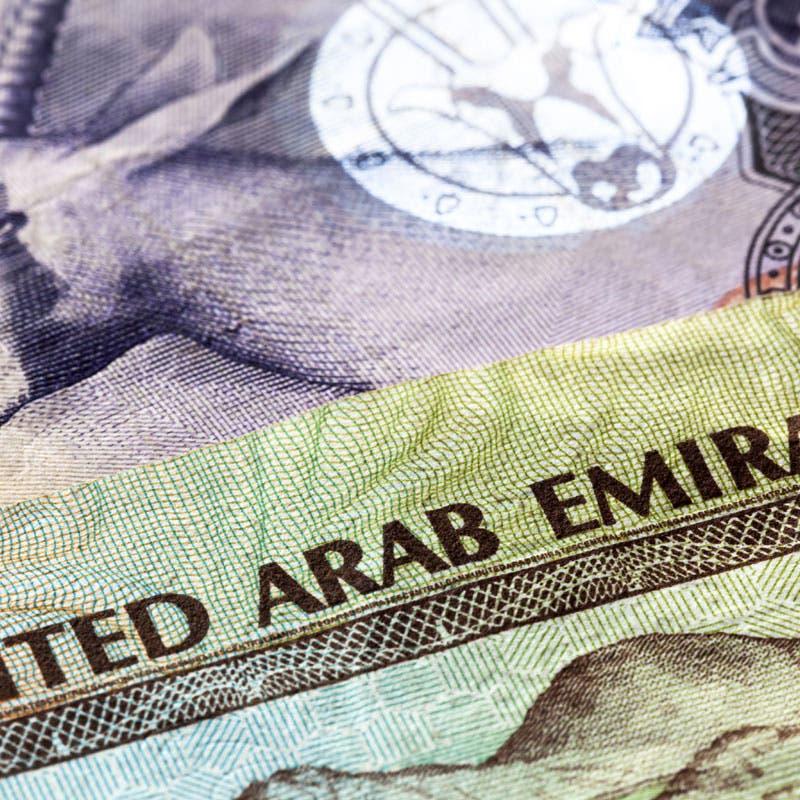 المركزي الإماراتي: الأسر أصبحت أكثر ميلا للادخار بسبب كورونا