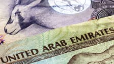 """لأول مرة منذ سنوات.. """"الإيبور"""" بين بنوك الإمارات يتراجع دون 1%"""