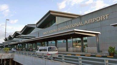 الفلبين تعزز أمن المطارات بعد مخطط لتفجير طائرة سعودية