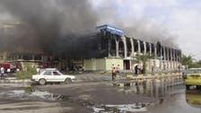 Suicide bombing kills 4 in Yemen's Aden: official