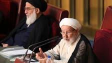 ایران : سرکردہ قدامت پسند مجلس خبرگان کے انتخاب میں ناکام