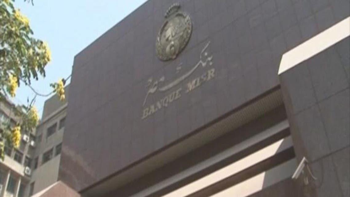 THUMBNAIL_ مصر تعتزم اصدار سندات بالدولار