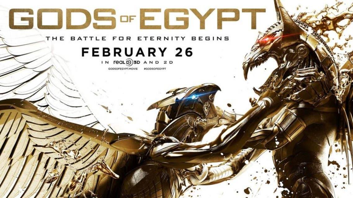 (Photo courtesy: Gods of Egypt)