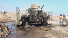 عدن میں خودکش حملہ، پانچ افراد ہلاک