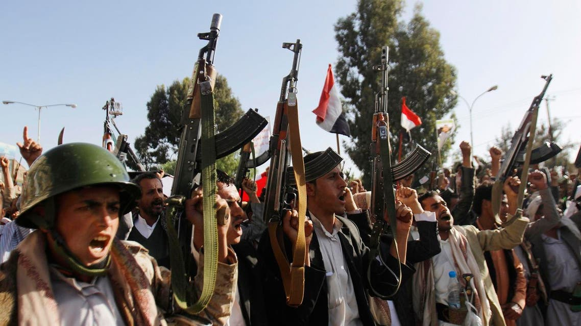 In this April 16, 2015, file photo, Shiite rebels, known as Houthis, chant slogans during a demonstration against an arms embargo imposed by the U.N. Security Council on Houthi leaders, in Sanaa, Yemen. Saudi Arabia shot down a Scud missile early Saturday, June 6, 2015. AP