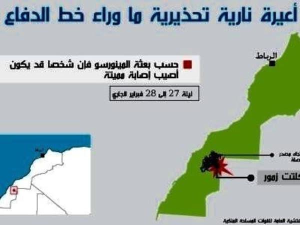 الجيش المغربي.. عملية استباقية لمواجهة الإرهاب
