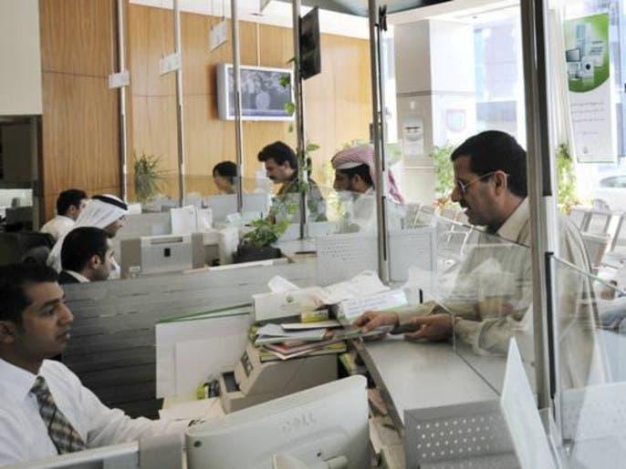 مشاكل تحويل أموال الشركات خارج السعودية في طريقها للحل