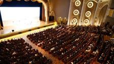 ملتقى أسواق المال العالمية ينطلق غداً في أبوظبي