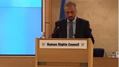 """العراق يدعو الأمم المتحدة إلى توثيق جرائم """"داعش"""""""