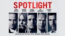 Vatican paper lauds 'Spotlight' for giving voice to abuse victims