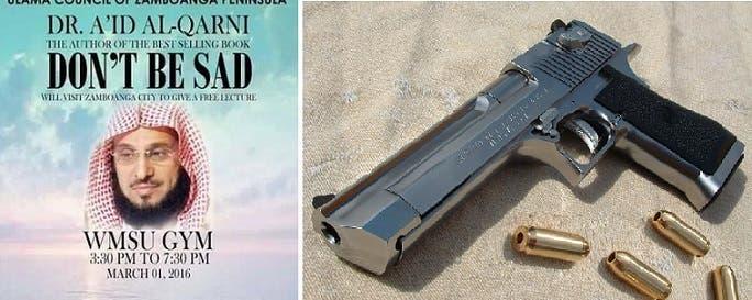بمسدس عيار 45 من هذا الطراز استهدف المسلح الشيخ القرني، وصورة للاعلان عن المحاضرة
