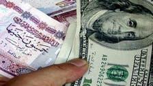مصر: الدولار يواصل الصعود ويخترق 9.25 جنيه