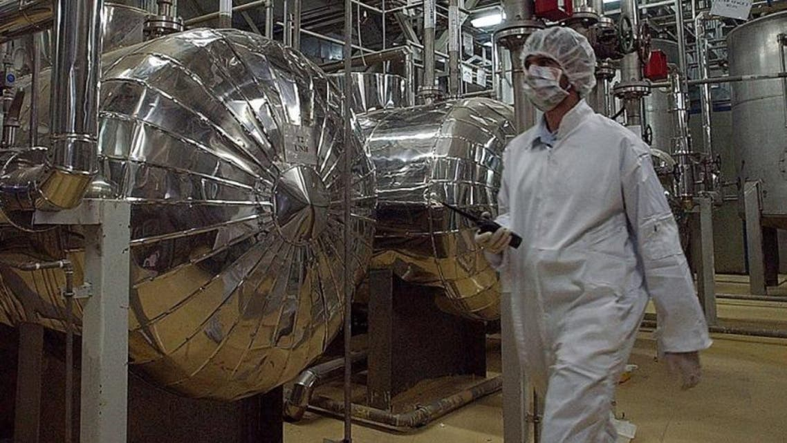 A uranium-enrichment plant at Natanz has been a focus of international anxiety over Tehran's nuclear work. (AP)