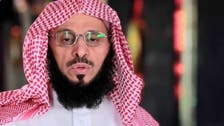 Philippines probes attack on top Saudi cleric