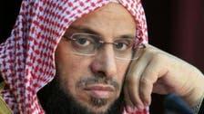 سعودی عالم دین پرفلپائن میں قاتلانہ حملے میں ایران ملوث