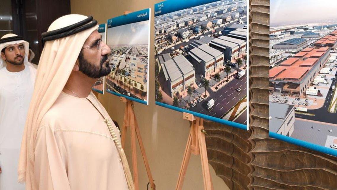 إطلاق مدينة دبي لتجارة الجملة