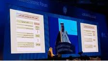 """""""مركز التكامل"""" جهاز سعودي لتطوير العلاقة بالقطاع الخاص"""