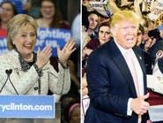 في صفعة لترامب.. أثرياء جمهوريون يحشدون لدعم كلينتون