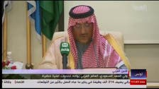 Terrorism among greatest challenges in Arab world- Saudi Crown Prince
