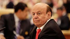 Hadi: Over 85 percent of Yemen liberated