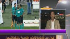 المصري شريف رضوان: أعيدوا مباراة الاتحاد والقادسية