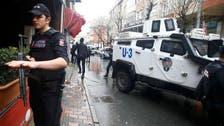 استنبول: دو عورتوں کا پولیس اسٹیشن پر حملہ