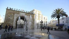Tunisia supplementary budget cuts planned 2020 budget deficit to 11.4 percent