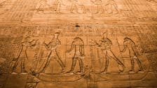 Ancient Egypt tablet back after collector notified officials