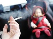 """""""التدخين السلبي"""" قد يسبب الإصابة بالسكري"""