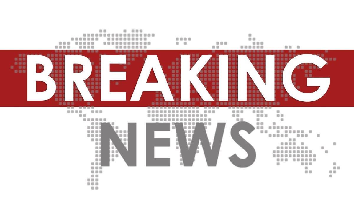 US imposes sanctions on Chinese company, individuals for human rights violations thumbnail