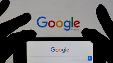 """غوغل"" تتكبد غرامة موجعة بـ2.7 مليار دولار"