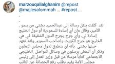 الكويت.. رئيس مجلس الأمة يرفع حصانة دشتي عبر انستغرام