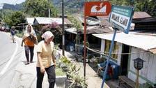 Tsunami buoys malfunctioned as powerful quake hit Indonesia