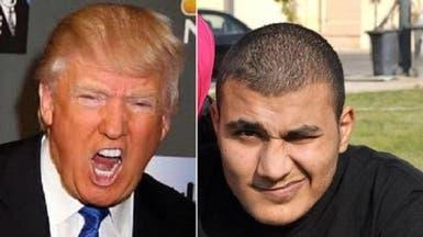 مصري سيطرد نفسه بنفسه من أميركا بسبب دونالد ترامب