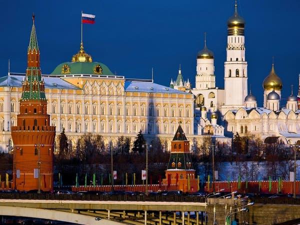 روسيا تطلق صندوقاً بـ 4 مليارات دولار لدعم الاقتصاد