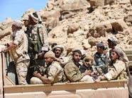 مرتفعات استراتيجية بيد الجيش والمقاومة شرق صنعاء