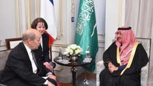 سعودی ولی عہد کی فرانسیسی وزیر دفاع سے ملاقات