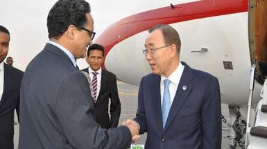 بان كي مون في موريتانيا لبحث استقرار الساحل الإفريقي